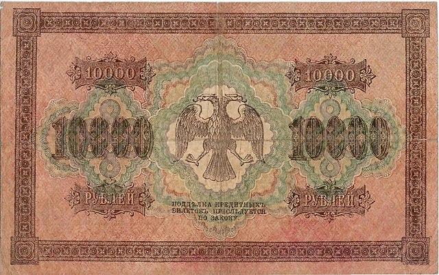 кредит на 10000 рублей отп банк статус кредита
