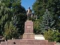 Кисловодск памятник Ленину на пр. Мира.jpg