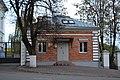 Кострома ул Чайковского 17 лавка.JPG