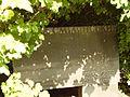 Леоніда Смілянського могила.jpg