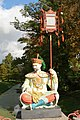 МОСТ КИТАЙСКИЙ БОЛЬШОЙ Статуя китайца 2.jpg