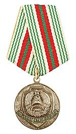 Медаль «За безупречную службу» III степени.jpg