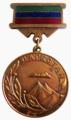 Медаль «За заслуги перед Республикой Дагестан».png