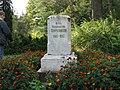 Могила І.М.Скропадського (1805-1887рр.) – засновника Тростянецького дендропарку.jpg