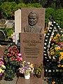 Могила Героя Советского Союза Николая Шарко.jpg