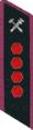 Мпс1934сс4.png