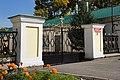Ограда с воротами церкви Преображения Господня.jpg