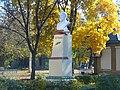 Пам'ятник Чехову А. П.jpg