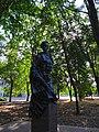 Пам'ятник воїнам-інтернаціоналістам, сквер Героїв, Кривий Ріг 01.JPG