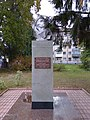 Памятник-бюст Никонова Е.А., улица Карла Маркса, 59, Тольятти, Самарская область.jpg