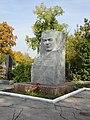 Памятник Н.И. Вавилову работы К. Суминова.jpg