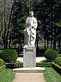Памятник Пушкину А.С. (Кисловодск).JPG