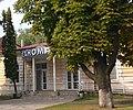 Повітова скарбниця в Ромнах 59-107-0054.jpg