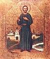 Святой мученик Иоанн Казанский (икона XIX в.).jpg
