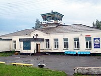 Терминал Аэропорта Усть-Кута.jpg