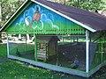 Тернопіль - Гідропарк «Топільче» - Зоокуток - Вольєр для птахів - 07094144.jpg