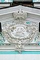 Троице-Сергиева Лавра, герб императрицы Екатерины на колокольне.jpg
