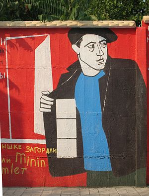 Black market - A black market salesman (fly by night) depicted in graffiti in Kharkiv, Ukraine (2008)