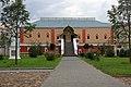 Церковный Историко-археологический музей на территории Ипатьевского монастыря.jpg