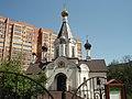 Церковь Рождества Христова в микрорайоне Центральный города Домодедово.jpg