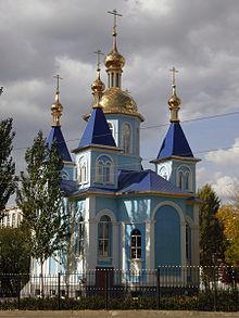 Маркетинг институты в москве - 9e