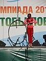 Цирк Весар (Архангельск) на Илимпиаде в Коряжме, 2011 (02).JPG