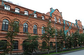 Chelyabinsk - Tea-packing factory Kuznetsov (1898)