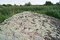 Чортаў камень Вялецкі 5.jpg