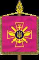 Штандарт НГШ ЗС України.png