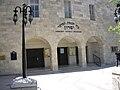 חזית בית הכנסת ישורון.JPG