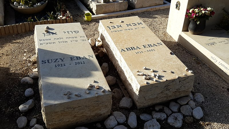 File:קבר אבא אבן ורעייתו סוזי בבית העלמין בכפר שמריהו.jpg