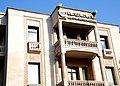الشركة العربية لتنمية الثروة الحيوانية(اكوليد) - الادارة العامة - panoramio.jpg