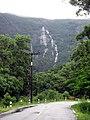 น้ำตกหงาว Ngao Waterfall - panoramio.jpg