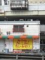 ロクヨンカレー 64 CURRY - panoramio.jpg