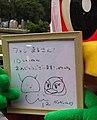 ヴィヴィくんの色紙.jpg