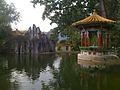 中国公園 - panoramio (1).jpg