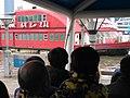 停放在金陵东路轮渡码头的世博志愿者号渡轮.jpg