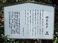 千光寺 - panoramio (3).jpg