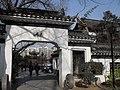 南京莫愁湖公园 - panoramio (5).jpg