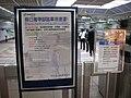 台北捷運忠孝敦化站 假日攜帶腳踏車搭捷運 20080307a.jpg