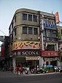 台鐵樹林後車站附近街景 - panoramio - susan curry (5).jpg