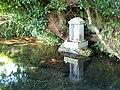 小池水源 KOIKE Spring water - panoramio (2).jpg
