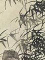 明 夏昶 清風高節圖 軸-Bamboo in Wind MET DP154129.jpg