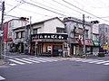 東十条 - panoramio - kcomiida (6).jpg