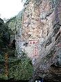 枞阳县浮山风景区 - panoramio - luchangjiang~鲁昌江 (1).jpg