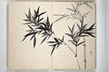 椿山翁畫譜-Chinzan Picture Album (Chinzan-ō gafu) MET 2013 671 09.jpg