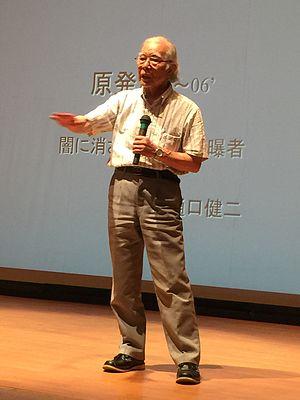 Kenji Higuchi - Kenji Higuchi in 2015