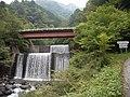 湯の島砂防ダム - panoramio.jpg