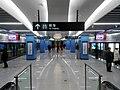 石老人站站台.jpg