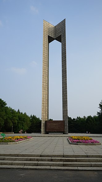 Changchun - Changchun Liberation Monument